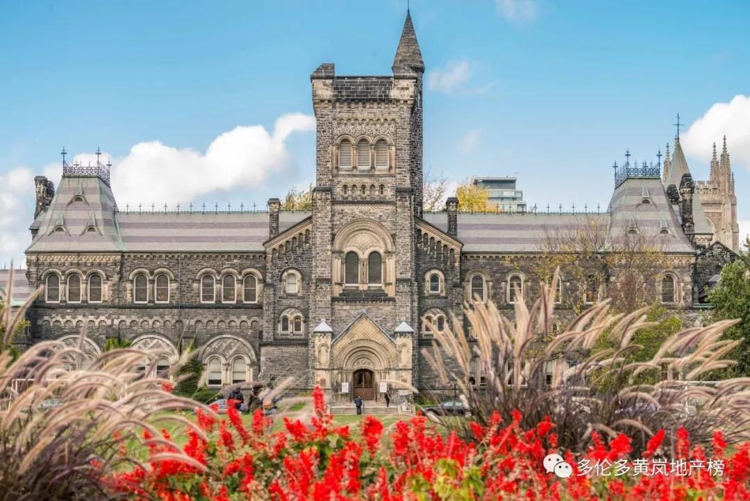 多伦多大学附近公寓投资自住必看,留学生选房宝典 Daisy HUANG 黄岚 – 律师出身,加拿大顶尖1%钻石大奖房地产经纪,最专业的多伦多房地产顾问、投资专家、营销专家