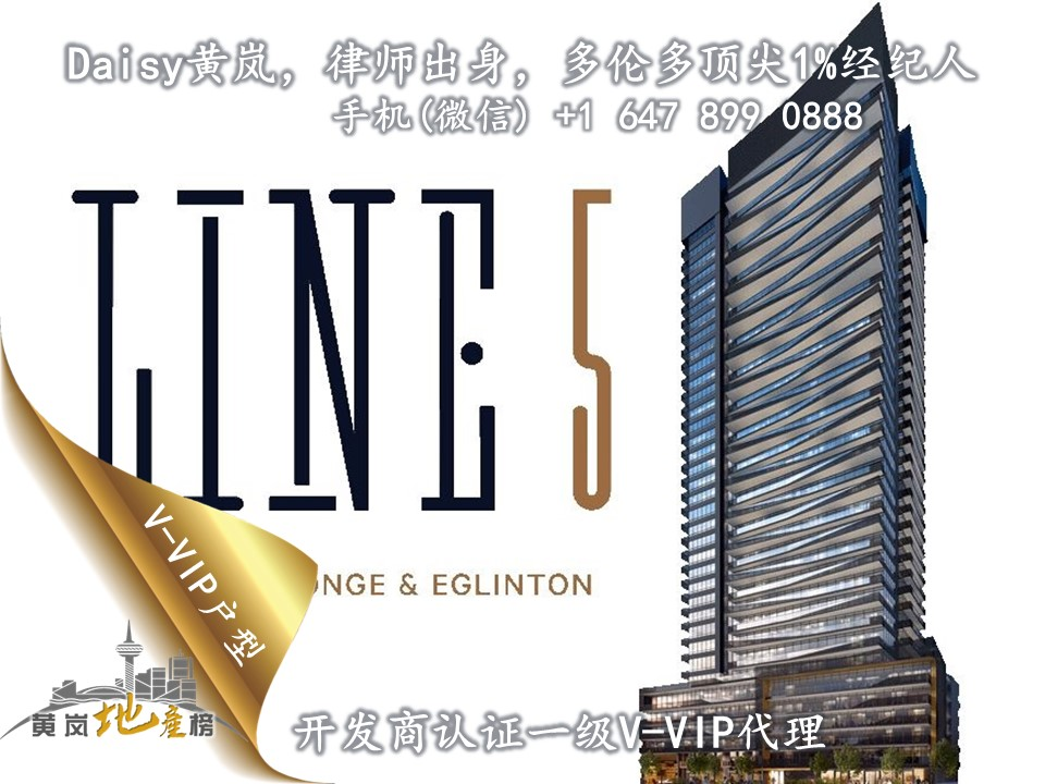 多伦多中城区Line 5 Condo 公寓