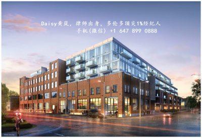 多伦多的浦东新区East Harbour 新盘 Wonder Condo 公寓