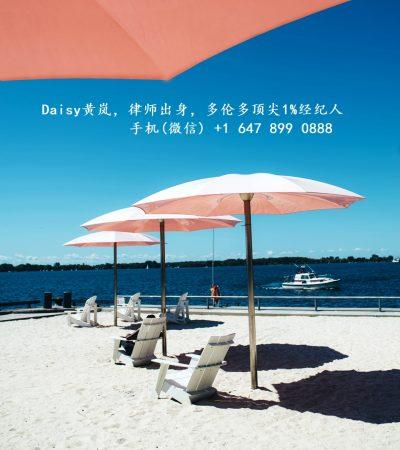 多伦多市中心湖滨 Aqualuna Condo by by Tridel