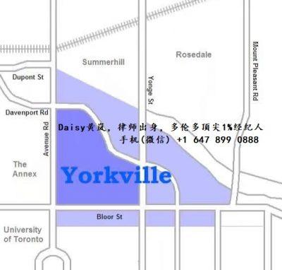 多伦多Yorkville明星楼盘 8 Cumberland
