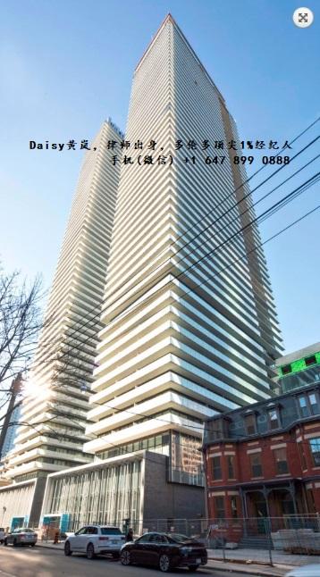多伦多著名开发商Cresford的超豪华的Casa 3 最后典藏Townhouse户型