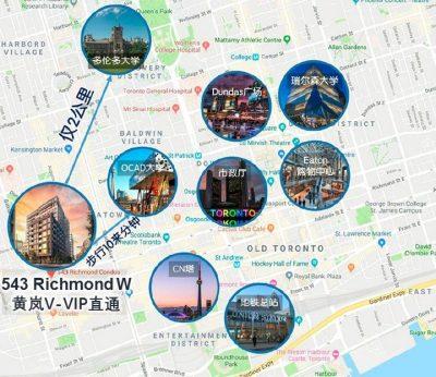 多伦多市中心543 Richmond --- Downtown高科技创业区的瑰宝