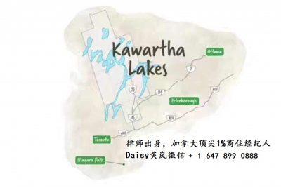 大多伦多卡瓦塔湖93acres(564亩)农场