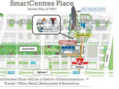 多伦多旺市中心Transit City 4 Condo 公寓
