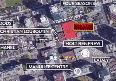 多伦多市中心约克维尔11 Yorkville St Condo 公寓 CRU ,近多伦多大学