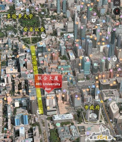 481 University Condo, United Condo 联合大厦公寓 多伦多市中心 多伦多大学公寓