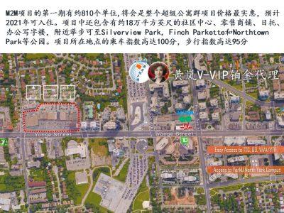 多伦多北约克黄金地段Yonge/Finch M2M豪华公寓 Condo