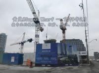 多伦多市中心湖滨 Sugar Wharf Condo 公寓楼花建设进度