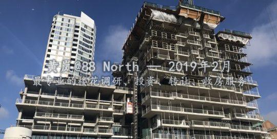 多伦多市中心 88 North Condo 公寓楼花建设进度