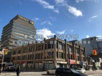 多伦多市中心 Yonge街 YSL Condo 公寓楼花建设进度