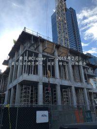 多伦多市中心 CLOVER Condo 公寓楼花建设进度