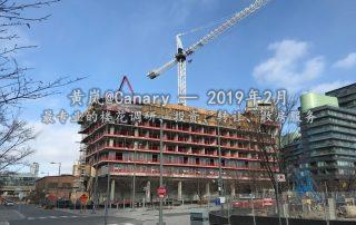 多伦多Canary District Condo 公寓楼花建设进度