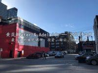 多伦多市中心 Peter & Adelaide Condo 公楼花寓建设进度