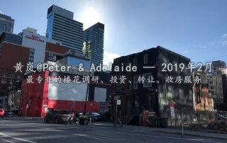多伦多市中心 Peter & Adelaide Condo 公寓楼花建设进度