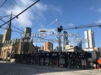 多伦多市中心 FLEUR Condo 公寓楼花建设进度