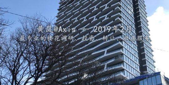 多伦多市中心 Axis Condo 公寓楼花建设进度