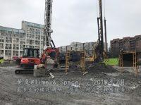 多伦多市中心 TIME & SPACE Condo 时空公寓楼花建设进度