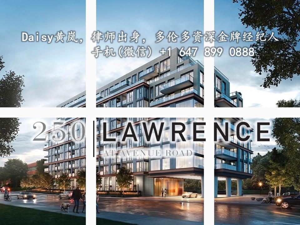 多伦多市中城区250 Lawrence Condo公寓 开发商Graywood铂金一级代理 多伦多买房 多伦多楼花专家