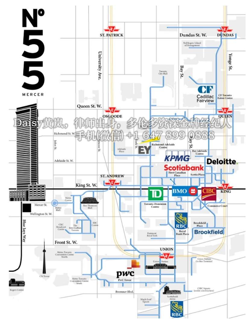 多伦多市中心酒店式公寓55 Mercer Condo 开发商CentreCourt铂金一级代理 多伦多买房 多伦多楼花专家
