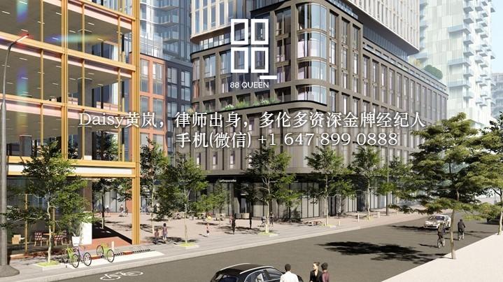 多伦多市市中心88 Queen Condo公寓 开发商St. Thomas铂金一级代理 多伦多买房 多伦多楼花专家