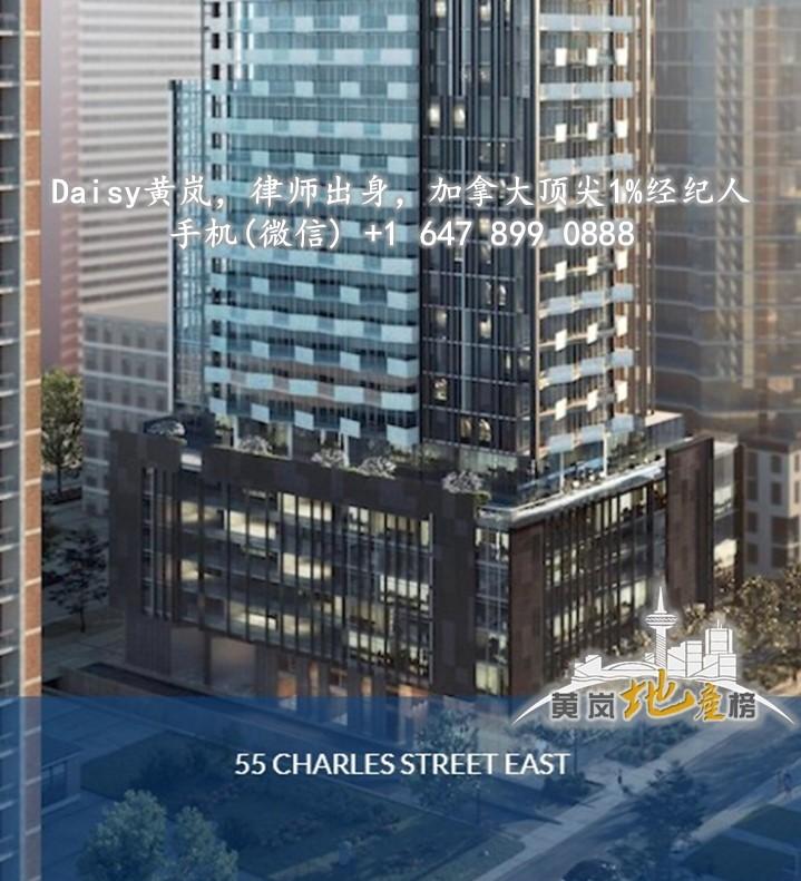 多伦多市中心多伦多大学傍55C公寓(55 Charles Condo) 多伦多买房 多伦多楼花专家
