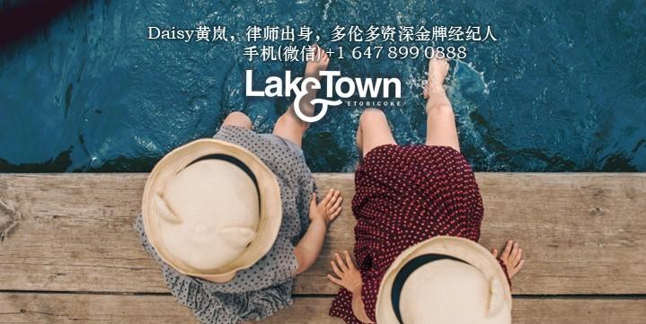 多伦多怡陶碧谷Lake & Town Townhouse镇屋 menkes铂金一级代理 多伦多买房 多伦多楼花专家