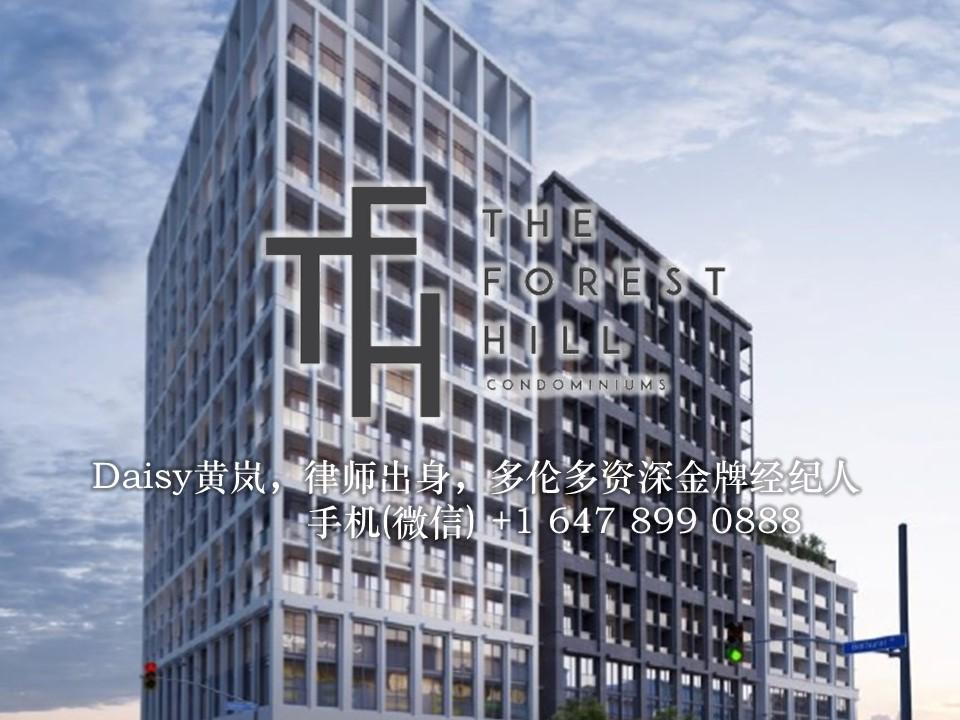多伦多中城区酒店式公寓The Forest Hill Condo 开发商CentreCourt铂金一级代理 多伦多买房 多伦多楼花专家