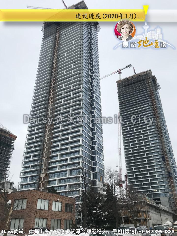 多伦多旺市中心 TRANSIT CITY Condo 公寓楼花建设进度