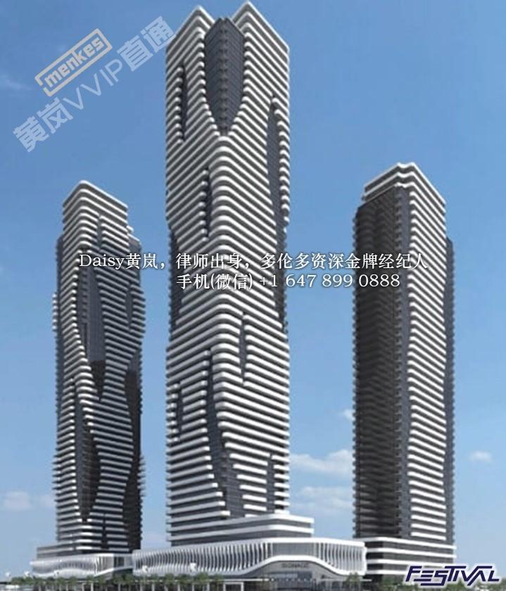 大多伦多旺市Festival Condo公寓 开发商Menkes铂金一级代理 多伦多买房 多伦多楼花专家