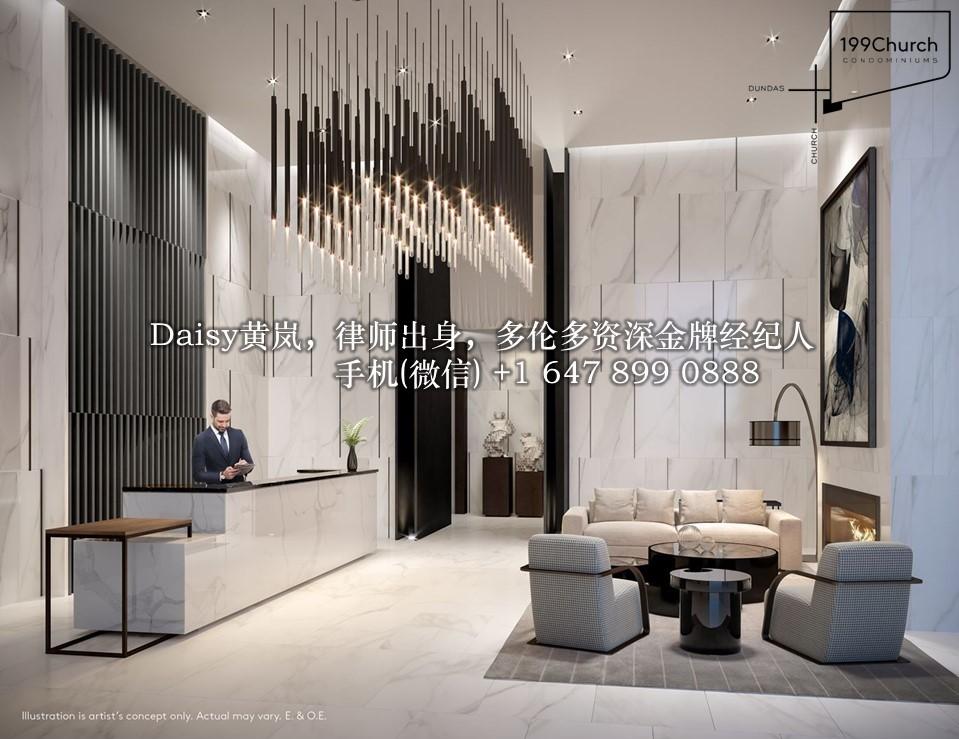 多伦多市中心199 Church公寓CentreCourt铂金一级代理 多伦多买房 多伦多楼花专家