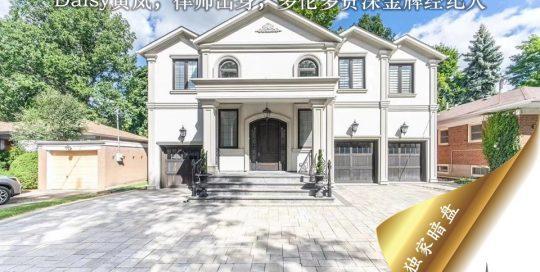 多伦多著名高档社区 Willowdale独家暗盘豪宅独立屋